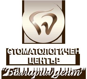 Stom center logo intro